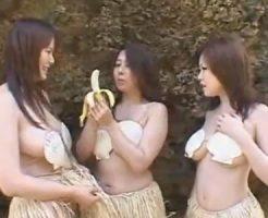 【青姦レズ動画】ビアンの爆乳三姉妹が常夏の島で野外レズSEXし擬似フェラやパイズリにクンニと大胆露出