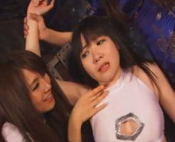 【コスプレレズ動画】悪のビアン組織が監禁した美少女戦士を拘束し調教レズレイプ